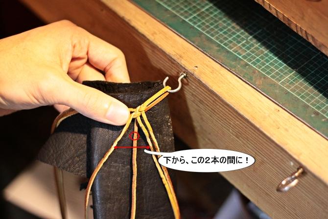 革 ブレスレット 作り方