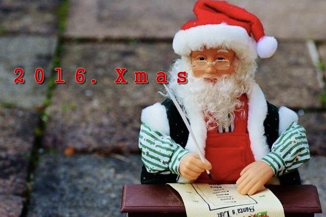 2016クリスマス納期について