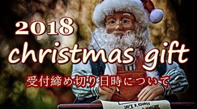 2018 クリスマス レザーブレスレット・アンクレット セミオーダーメイド
